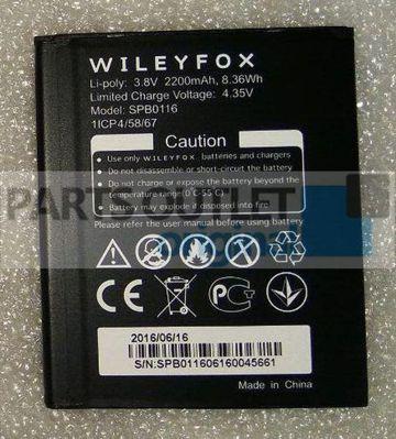 Аккумуляторная батарея spark по сниженной цене кабель type c spark цена с доставкой